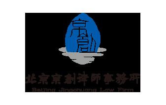 北京京创律师事务所logo设计