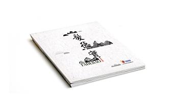 发德宝集团画册设计