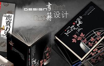 张恨水小说系列书籍设计
