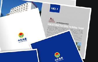 中天海康画册设计