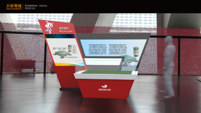 鸟巢文化中心美陈橱窗设计:商业与艺术之间