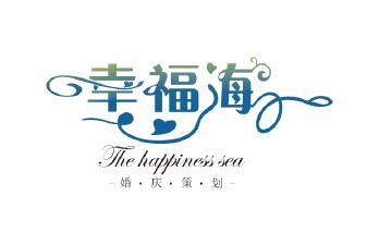 幸福海VI设计