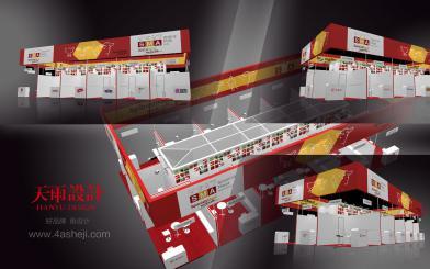 北京肉类工业展