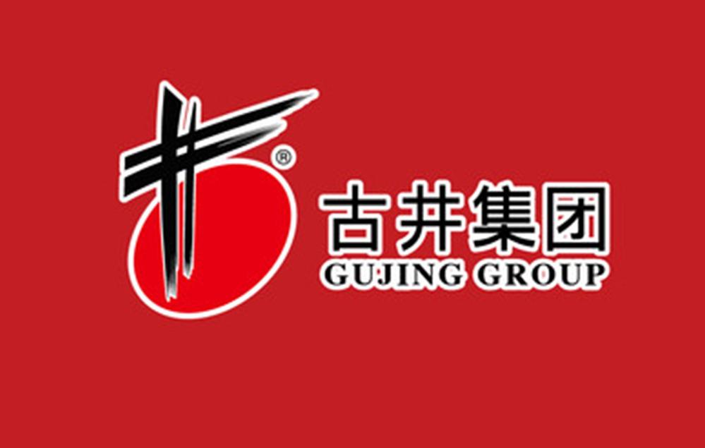 古井贡酒,古井贡酒在北京拓展市场,天雨传媒给予大力支持,不错!