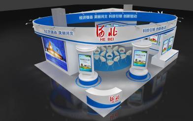 河北省科博会展厅设计