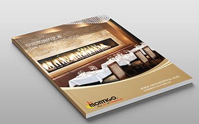 燃美热力画册设计