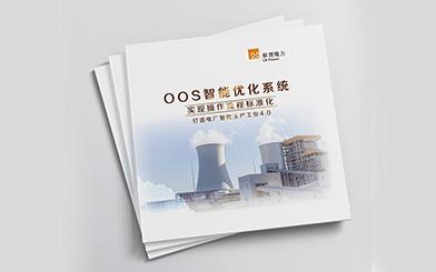 华润电力宣传册