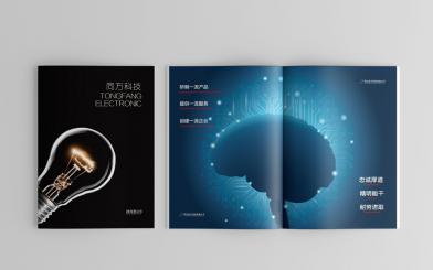 同方电子科技画册设计