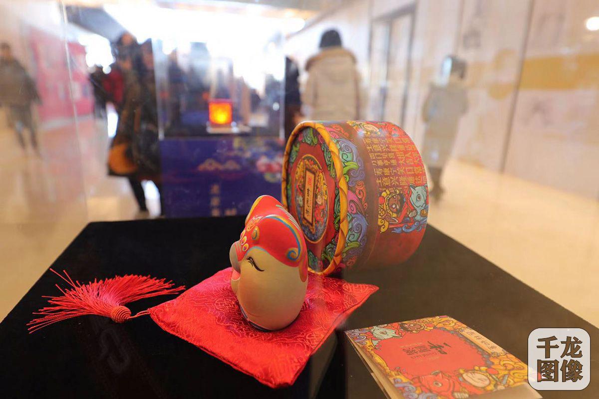 2018北京非物质文化遗产时尚创意设计大赛闭幕