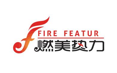 燃美热力logo设计