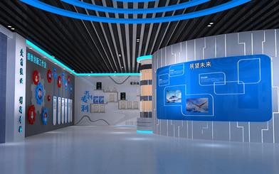 国家电网企业展厅