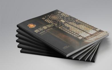 辉乐豪铜门产品画册